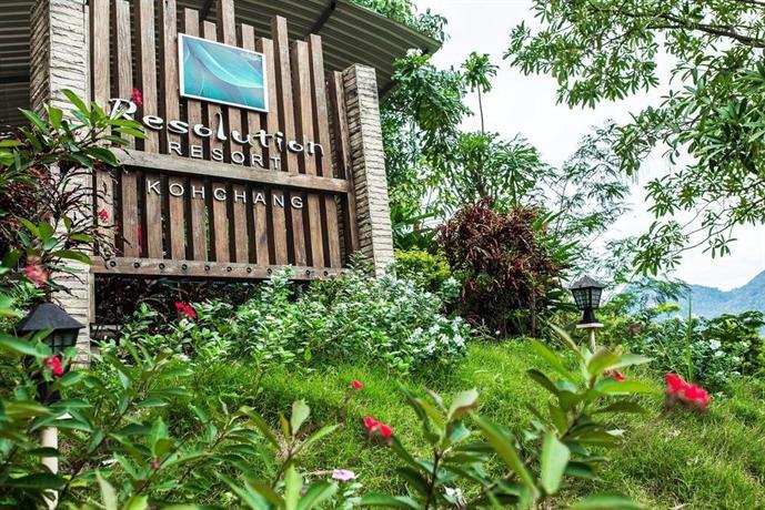 Resolution Resort - dream vacation