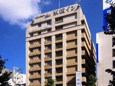 Toyoko Inn Kumamoto Karashima Koen - dream vacation