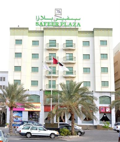 Safeer Plaza Hotel Muscat - dream vacation