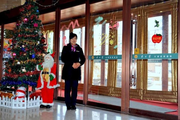 Yan\'an Rootlots Hotel - dream vacation