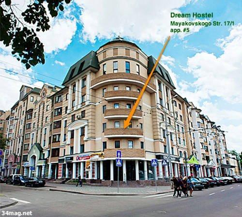 Dream Hostel Brest - dream vacation