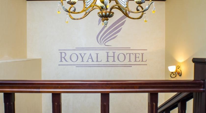 Роял Отель