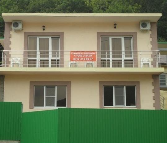 Aleksandriya Guest House