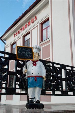 Borovnitsa Hotel - dream vacation