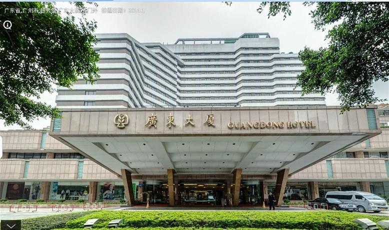 Guangdong Hotel Guangzhou - dream vacation