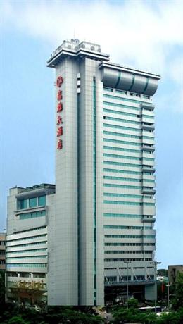 Gaoxiong Hotel Wuhan - dream vacation