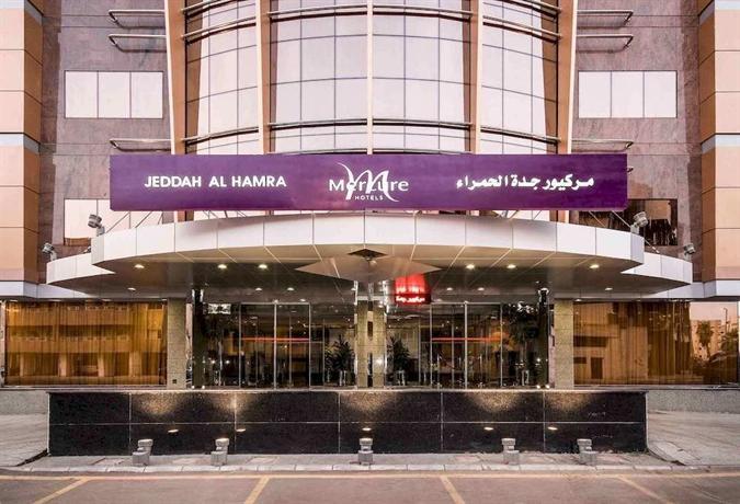 Mercure Jeddah Al Hamra - dream vacation