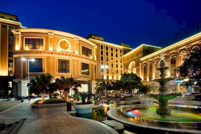 City Hotel Foshan - dream vacation