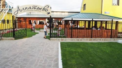 Alpatievo Hotel - dream vacation