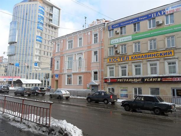 Хостел Канавинский