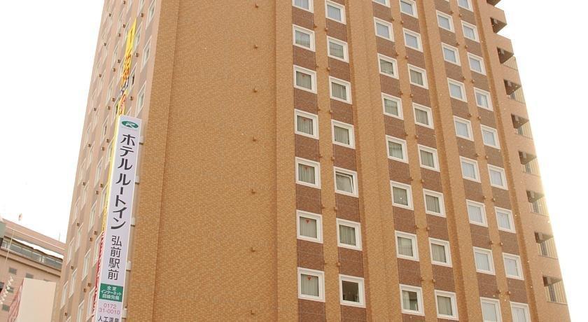Hotel Route Inn Hirosaki Ekimae - dream vacation