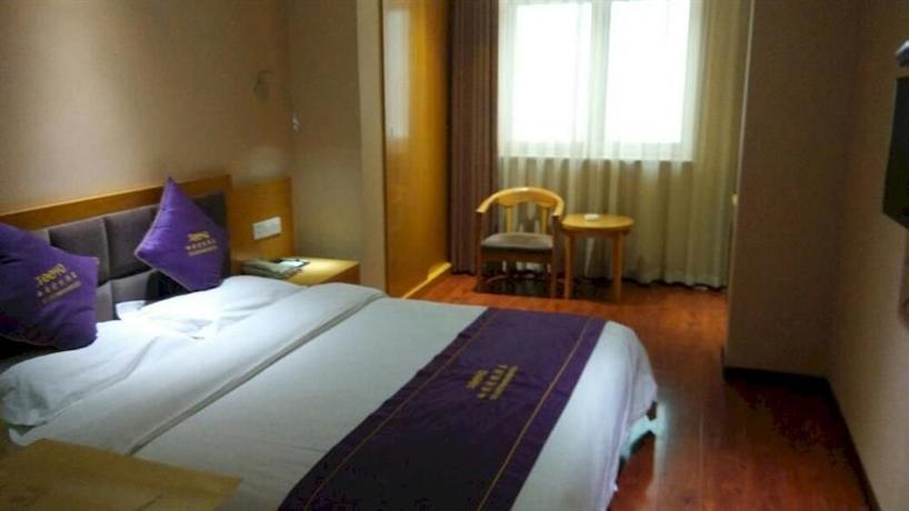 Xi\'an Toyoo Hotel - dream vacation