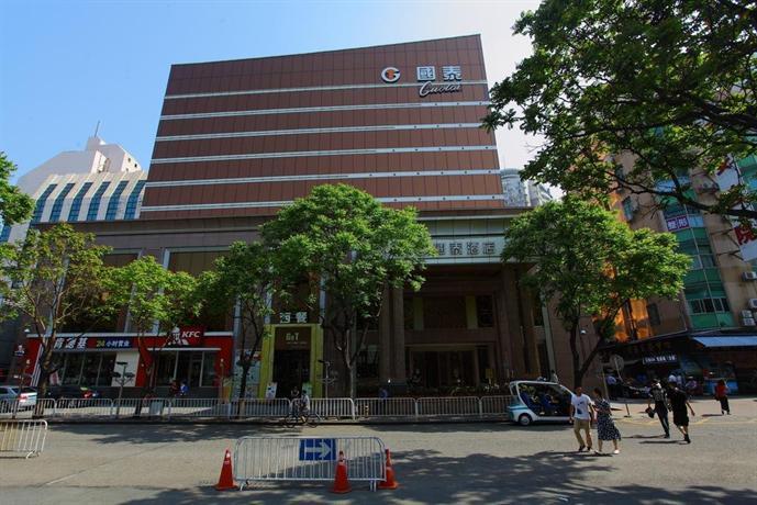 Guotai Hotel Zhuhai - dream vacation