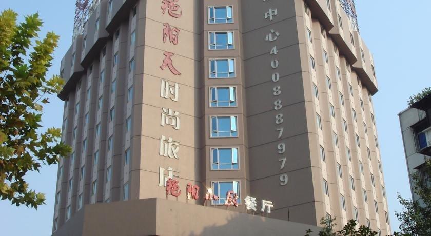 Sunny Sky Fashion Inn Wuhan Jiefang Park Road - dream vacation