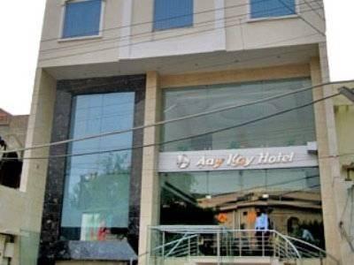 Aay Kay Hotel - dream vacation