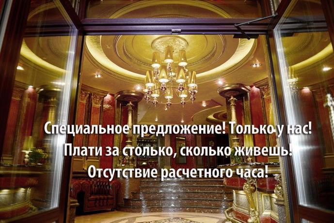 Отель Шато
