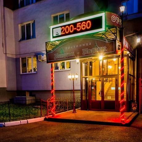 Гостиница Лондон-Париж