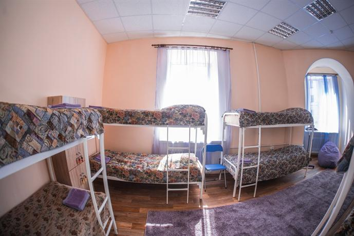 BM Hostel V. Novgorod
