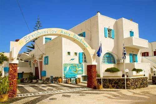 Santa Barbara - dream vacation