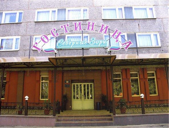 Гостиница Северные Зори