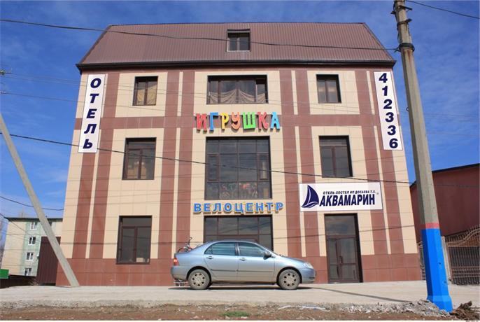 Hotel Aquamarin Astrakhan - dream vacation