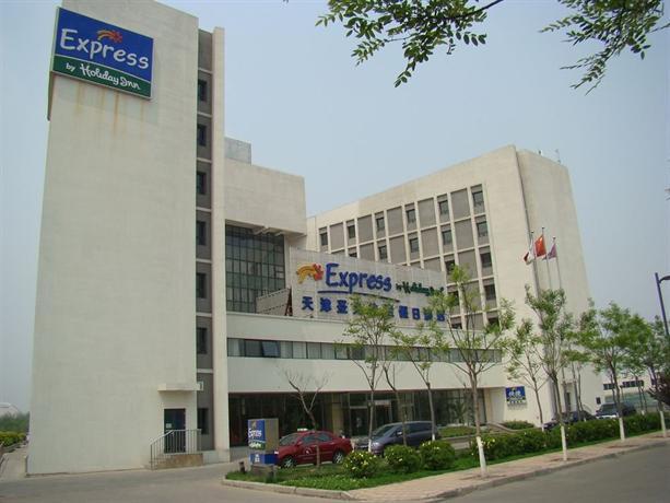 Holiday Inn Express Tianjin Airport - dream vacation