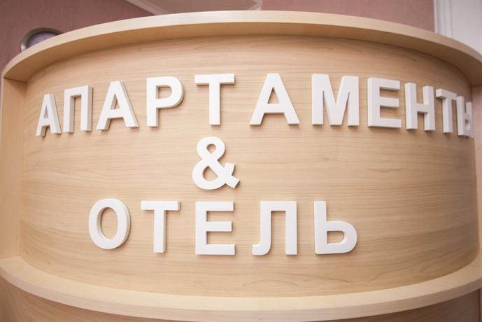 Апартаменты Inn Kvartirov-Vzletka