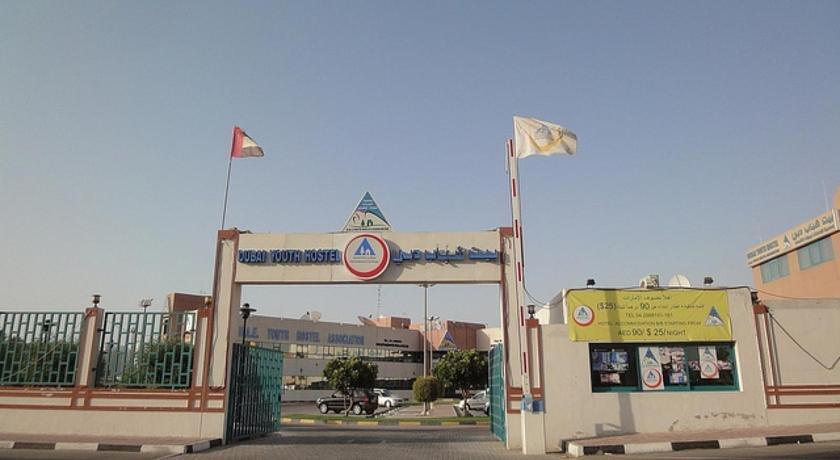 Dubai Youth Hostel 이미지