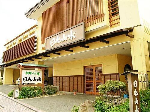 Nikko Sansui Hotel - dream vacation