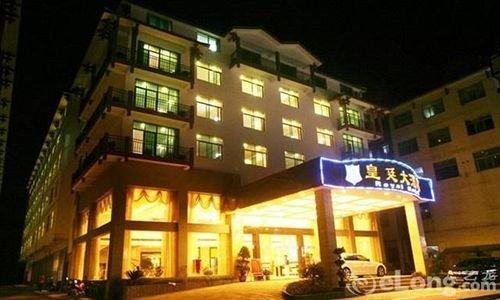 Zhangjiajie Hotel - dream vacation