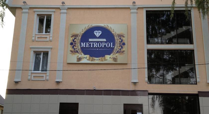 Отель Metrotel