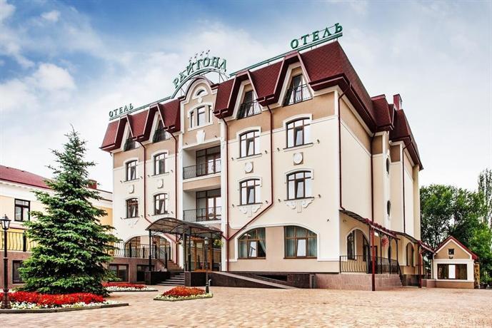 Отель Райгонд
