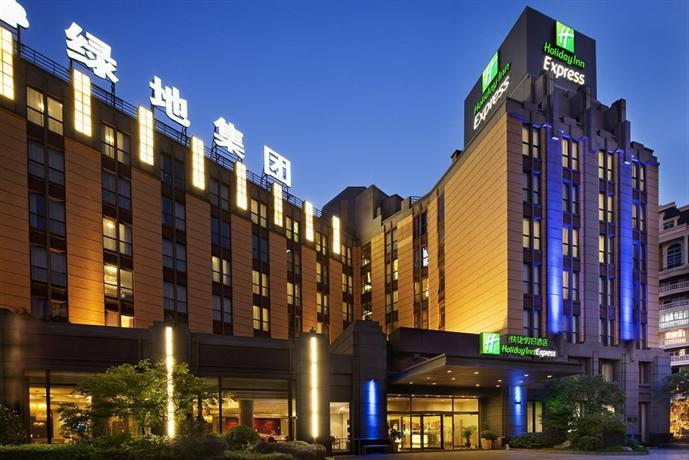 Holiday Inn Express Putuo Shanghai - dream vacation