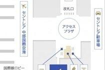 Airportcentrair Hotel - dream vacation
