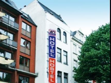 A&O Hamburg Reeperbahn - dream vacation