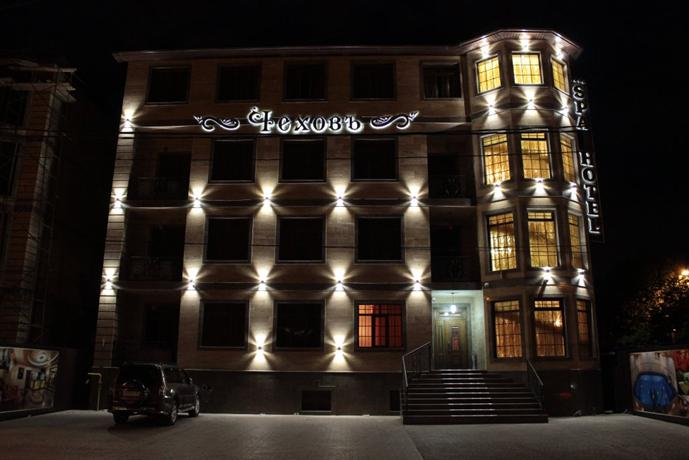 Chekhov Hotel - dream vacation