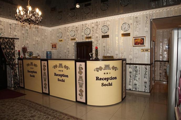 Отель Сочи