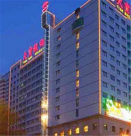 Tianbao Holiday Hotel