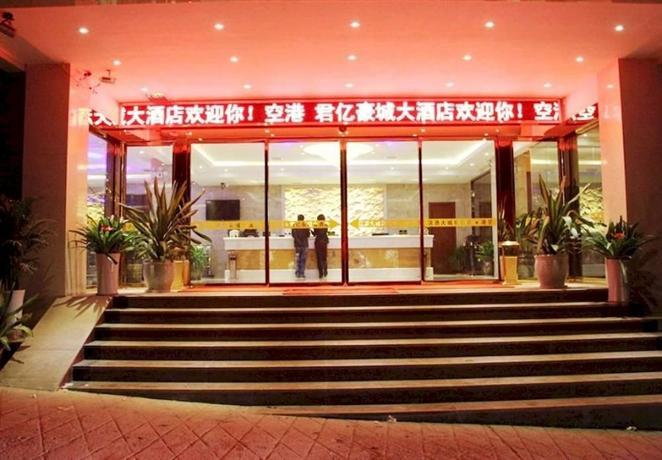 Junyi Haocheng Hotel- Guiyang Images