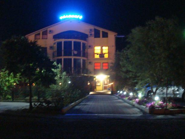 Flamingo Guesthouse