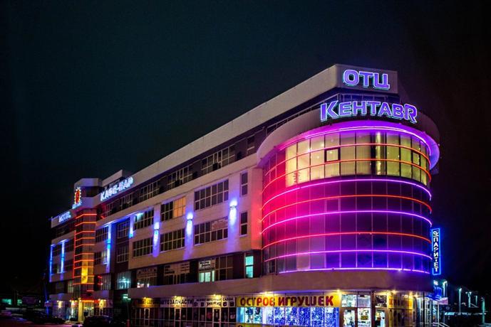 Гостиница Кентавр