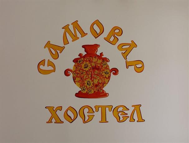 Samovar Hostel - dream vacation