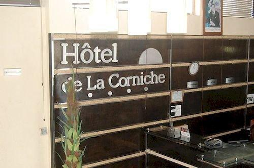De La Corniche Hotel Casablanca - dream vacation