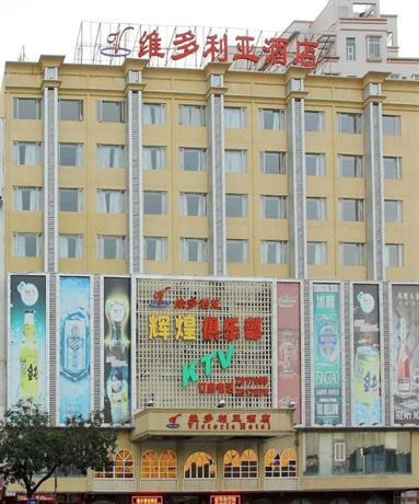 Zhanjiang Victoria Hotel Images