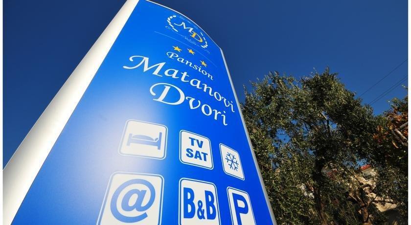 Pansion Matanovi Dvori - dream vacation
