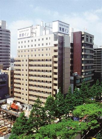 Toyoko Inn Kawasaki Ekimae Shiyakusho-dori - dream vacation