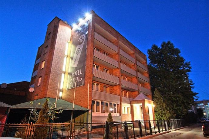Uta Center Hotel - dream vacation