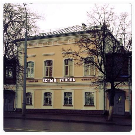 Hostel Belyy Topol - dream vacation