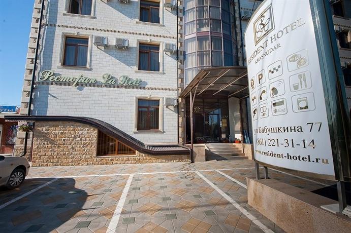 Резидент Отель