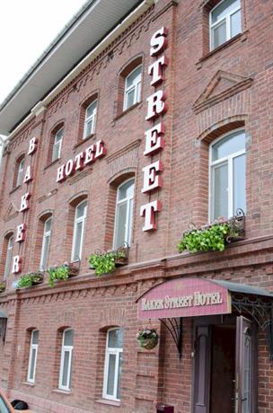 Отель Baker Street